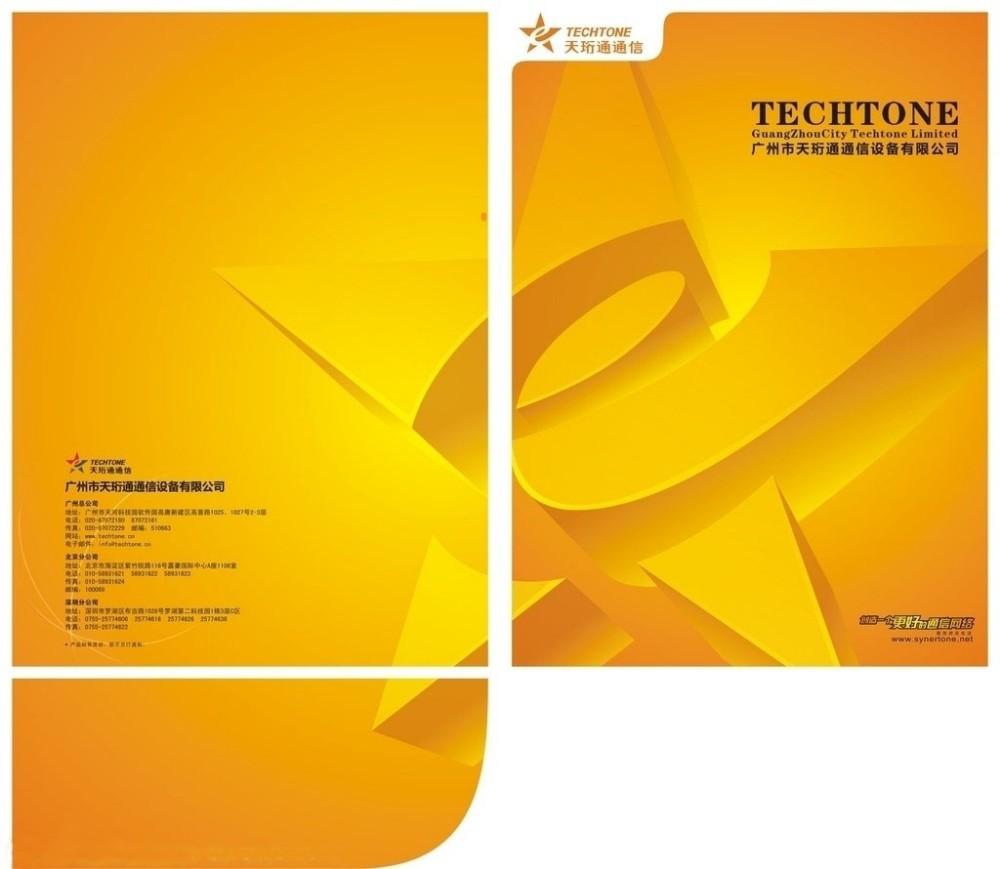 Địa chỉ thiết kế và in kẹp file chuyên nghiệp