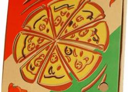 In Vỏ Hộp Pizza giá rẻ ở đâu? Call: 0902254648